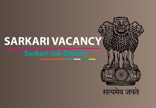 Gram Rojgar Sahayak Recruitment in Nasibur Gram Panchayat under Singur Block.