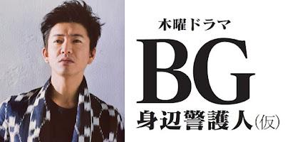 BG-_Shinpen_Keigonin