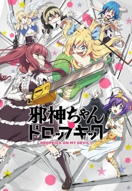 Jashin-chan Dropkick – Online