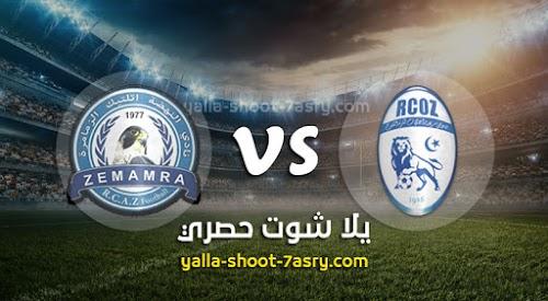 نتيجة مباراة سريع وادي زم ونهضة الزمامرة اليوم الجمعه بتاريخ 13-03-2020 الدوري المغربي