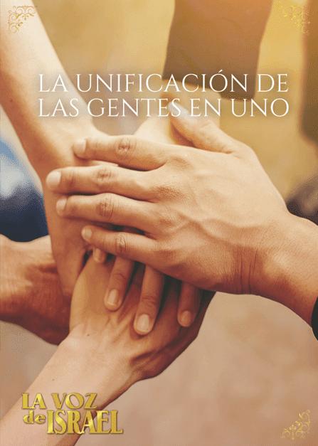 REVISTA DE PRÉDICA: LA UNIFICACIÓN DE LAS GENTES EN UNO