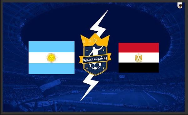 مشاهدة مباراة مصر والأرجنتين اليوم