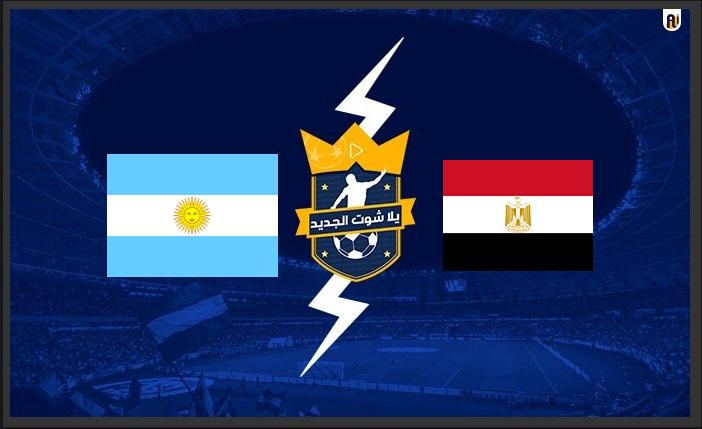 نتيجة مباراة مصر والأرجنتين بث مباشر اليوم في يلا شوت الجديد أولمبياد طوكيو 2020