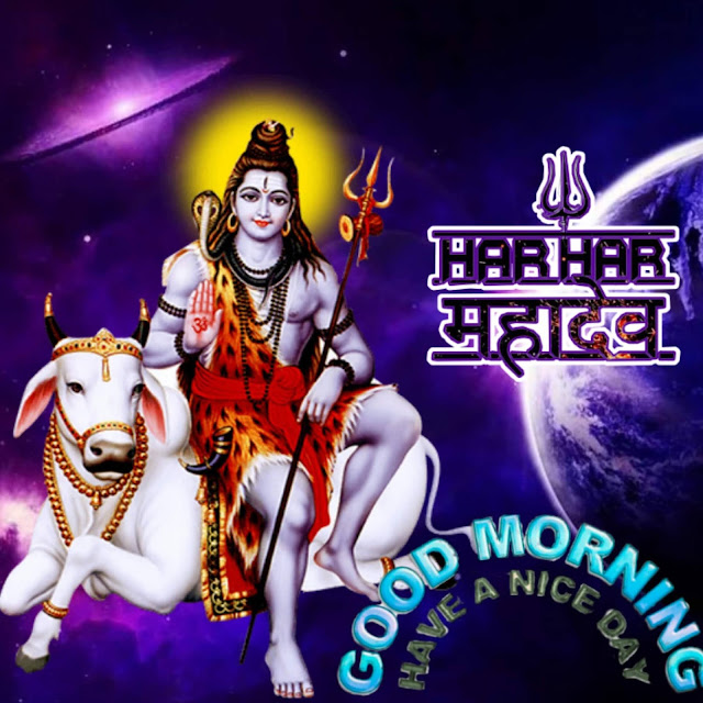 85+ lord shiva hd images pictures wallpapers