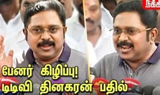 TTV Dinakaran Press meet | AIADMK Banner teared