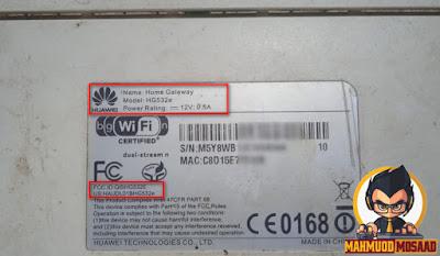 """فلاشة اصلية خام لراوتر""""Model:HG532e (تبع شركة اتصالات-Etisalat"""