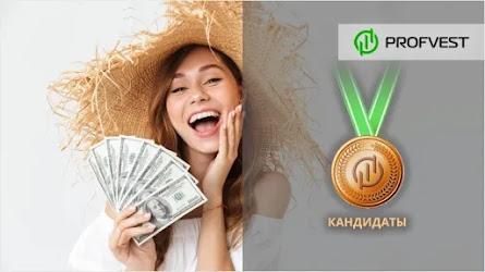 Кандидаты: CryptoRoad – 40% профита за 14 дней!