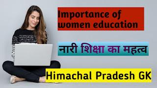 Importance of women education