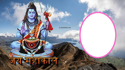 Mahakal ki photo frame