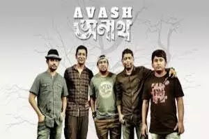 Anath Song Lyrics By Avash