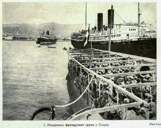 Disembarkation of French troops at Salonica