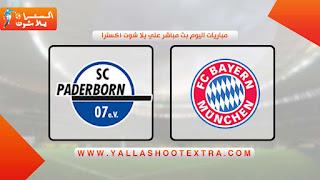 نتيجة بايرن ميونخ وبادربورن يلا شوت Yalla Shoot اليوم السبت 28-09-2019 في الدوري الالماني