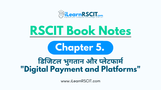 Rscit Book Lesson,Rscit Book Lesson Notes,Rscit Book Lesson Notes Number 5,Rscit Book Lesson Notes Number 5 In Hindi,Notes Of Rscit Book In Hindi,Rkcl New Book Notes In Hindi Lesson 5,Rscit New Book Notes In Hindi Lesson,Notes Of Rscit Book Lesson 5,Download Rscit Notes,Rscit Book Notes In Hindi Pdf,Lesson -5,Part- 1 And 2.