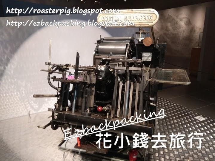 海德堡風喉照鏡印刷機