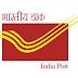 Uttarakhand Postal Circle Recruitment 2017 - 579 Gramin Dak Sevak (GDS) | Apply Online @  www.appost.in