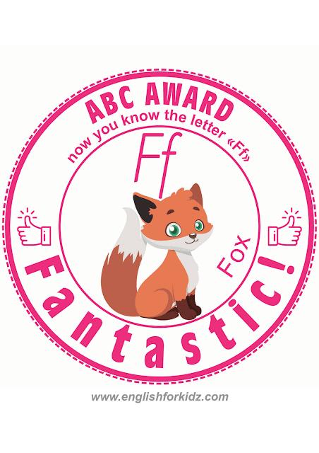 Printable ESL award for alphabet learning -- letter F is for fox