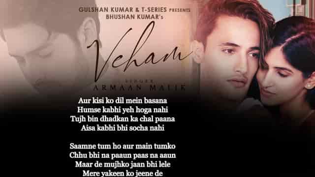 Veham Song Lyrics In English | Armaan Malik