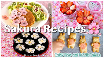 Top 7 SAKURA (Cherry Blossom) Recipes