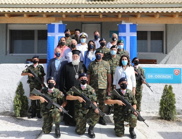 Ο ρόλος του νέου στρατιωτικού φυλακίου Οθωνών-Τι σηματοδοτεί η παρουσία ΕΔ στο δυτικότερο άκρο της Ελλάδας