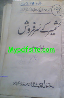 Kashmir Kay Sarfarosh By A Hameed
