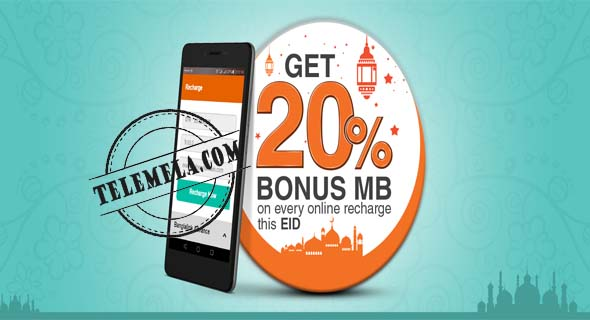 Banglalink 20% Bonus Internet offer