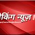 जौनपुर के अस्थाई जेल में रखे गये जमात के प्रमुख का निधन