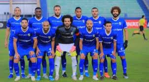 مشاهدة مباراة المقاولون العرب وطنطا