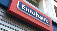 Με αυτόν τον τρόπο θα σας εκβιάσει η Σουηδική εταιρεία που αγόρασε κοψοχρονιά τα δάνεια από τη Eurobank