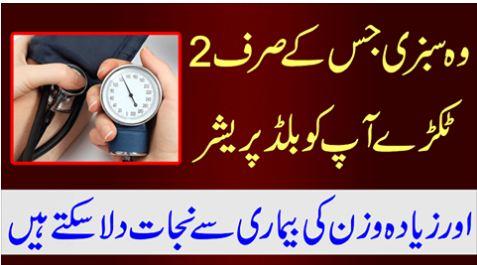 HEALTH, How to Use Garlic to decrease high blood pressure, use garlic to decrease high blood pressure, how to decrease high blood pressure,