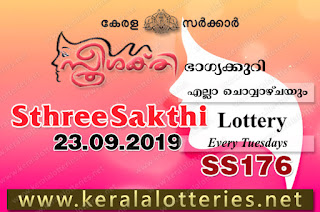 "KeralaLotteries.net, ""kerala lottery result 24.09.2019 sthree sakthi ss 176"" 24th September 2019 result, kerala lottery, kl result,  yesterday lottery results, lotteries results, keralalotteries, kerala lottery, keralalotteryresult, kerala lottery result, kerala lottery result live, kerala lottery today, kerala lottery result today, kerala lottery results today, today kerala lottery result, 24 9 2019, 24.09.2019, kerala lottery result 24-9-2019, sthree sakthi lottery results, kerala lottery result today sthree sakthi, sthree sakthi lottery result, kerala lottery result sthree sakthi today, kerala lottery sthree sakthi today result, sthree sakthi kerala lottery result, sthree sakthi lottery ss 176 results 24-9-2019, sthree sakthi lottery ss 176, live sthree sakthi lottery ss-176, sthree sakthi lottery, 24/9/2019 kerala lottery today result sthree sakthi, 24/09/2019 sthree sakthi lottery ss-176, today sthree sakthi lottery result, sthree sakthi lottery today result, sthree sakthi lottery results today, today kerala lottery result sthree sakthi, kerala lottery results today sthree sakthi, sthree sakthi lottery today, today lottery result sthree sakthi, sthree sakthi lottery result today, kerala lottery result live, kerala lottery bumper result, kerala lottery result yesterday, kerala lottery result today, kerala online lottery results, kerala lottery draw, kerala lottery results, kerala state lottery today, kerala lottare, kerala lottery result, lottery today, kerala lottery today draw result,"