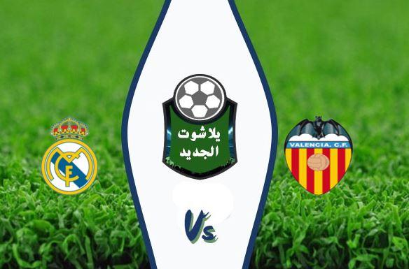 نتيجة مباراة ريال مدريد وفالنسيا اليوم بتاريخ 12/15/2019 في الدوري الاسباني