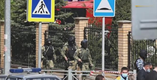 रूस के एक स्कूल में बच्चों पर बंदूक से किया हमला