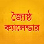Jaistho Bengali Calendar