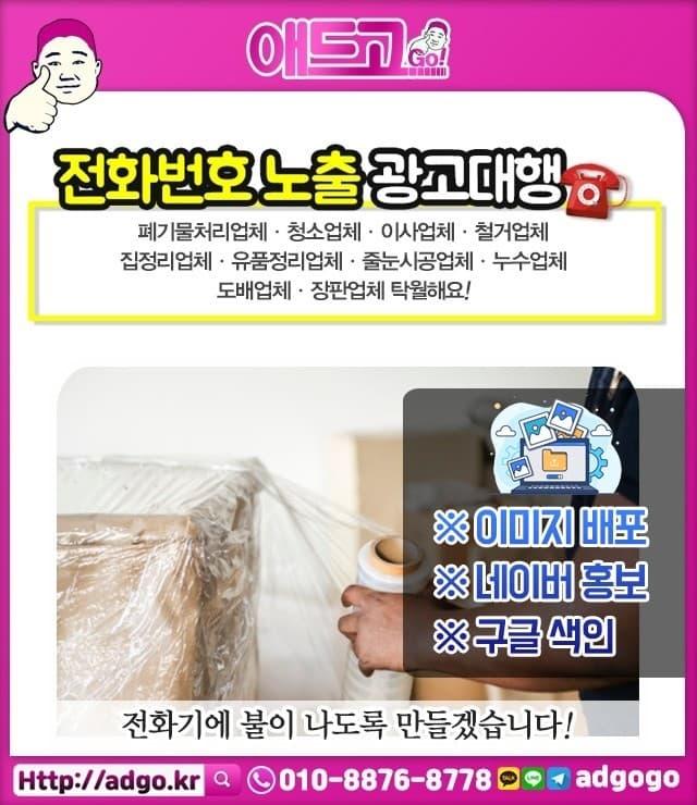 성남시바이럴대행업체