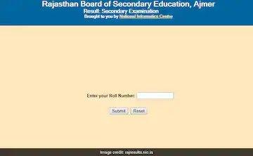 राजस्थान माध्यमिक शिक्षा बोर्ड अजमेर-12th  वाणिज्य(commarce)  2019 अपडेट