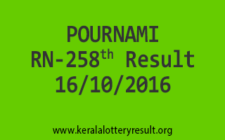 POURNAMI RN 258 Lottery Results 16-10-2016