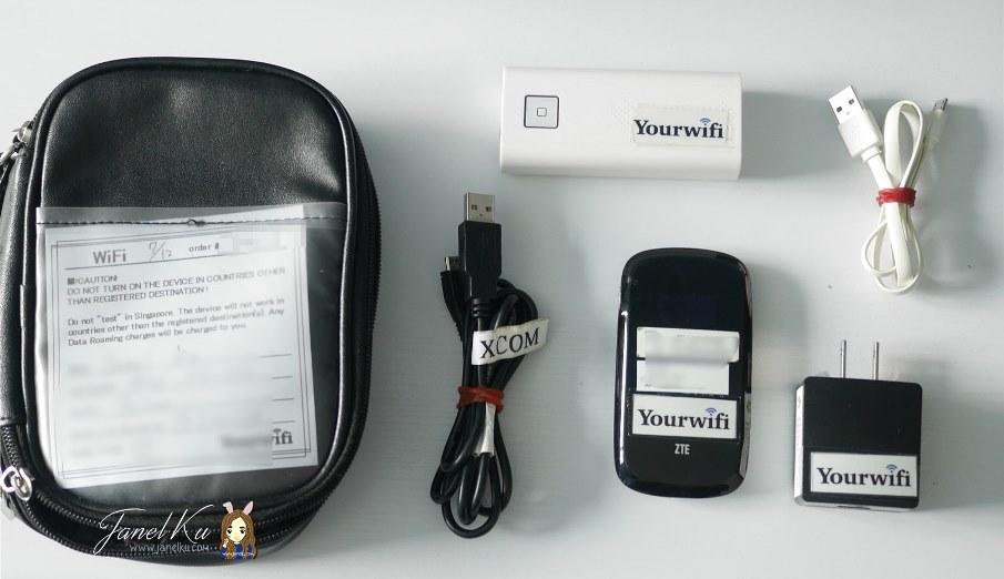 Portable wifi battle: YourWifi vs Changi Recommends!