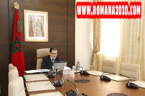 أخبار المغرب رئيس الحكومة يوصي المغاربة بالبقاء في البيوت لتفادي خسائر فيروس كورونا المستجد covid-19 corona virus كوفيد-19