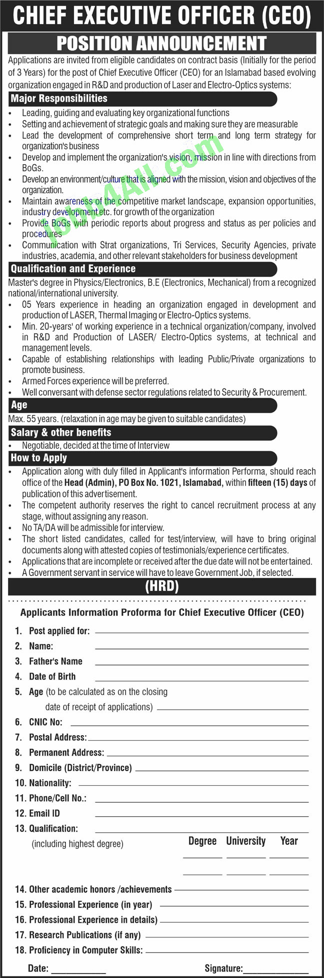 Latest Government Advertisement 2021 in Islamabad Public Sector Organization