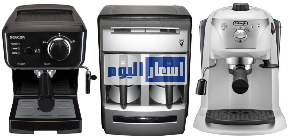 اسعار ماكينة القهوة
