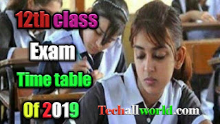 Jac board class 12th Exam time table for 2019