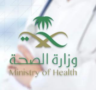 """""""الصحة"""": تسجيل 174 حالة إصابة بكورونا.. وتعافي 208 خلال الـ24 ساعة الماضية"""