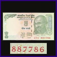 786 old  note value and price