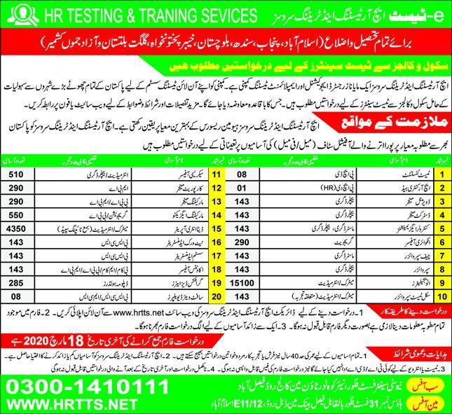 22969 Jobs for Invigilator Jobs in HR Testing & Training Services Islamabad 2020