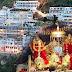 खुल गया 5 महीने से बंद वैष्णो देवी का दरबार, लेकिन हर दिन केवल इतने भक्त ही कर पाएँगे दर्शन