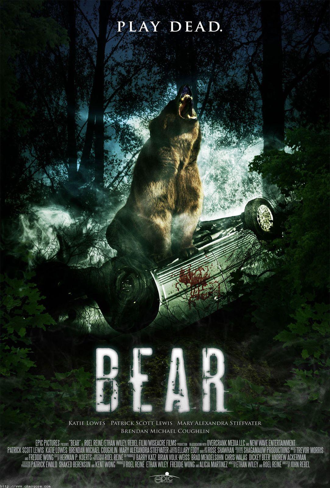 Bear หมียักษ์พันธุ์ขย้ำ [HD][พากย์ไทย]