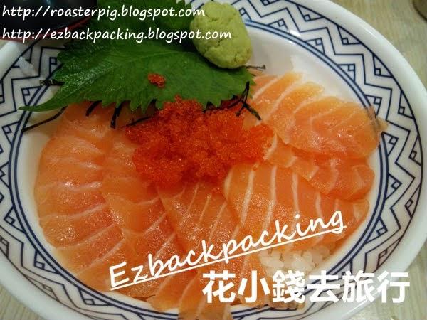 旺角魚生飯