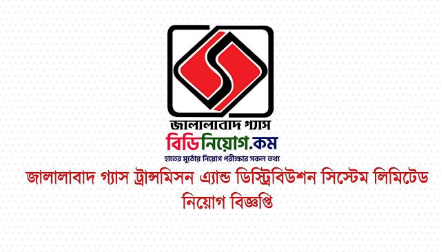 Jalalabad Gas Transmission and Distribution System Limited (JGTDSL) Job Circular 2019
