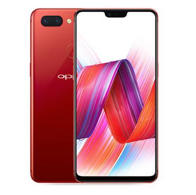 سعر و مواصفات هاتف جوال Oppo R15 أوبو ار15 في الاسواق