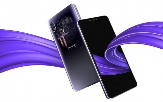 هاتف HTC U19e